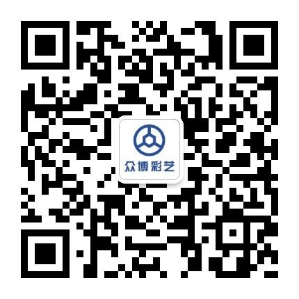 1595551336182742.jpg