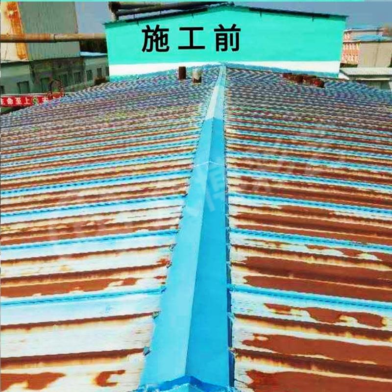 北京工地施工前