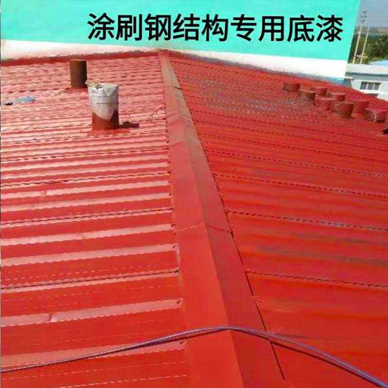 水性彩钢瓦专用漆